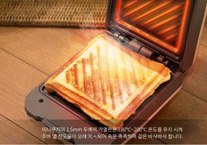 Máy nướng bánh mỳ Mini Cuci MC101SW