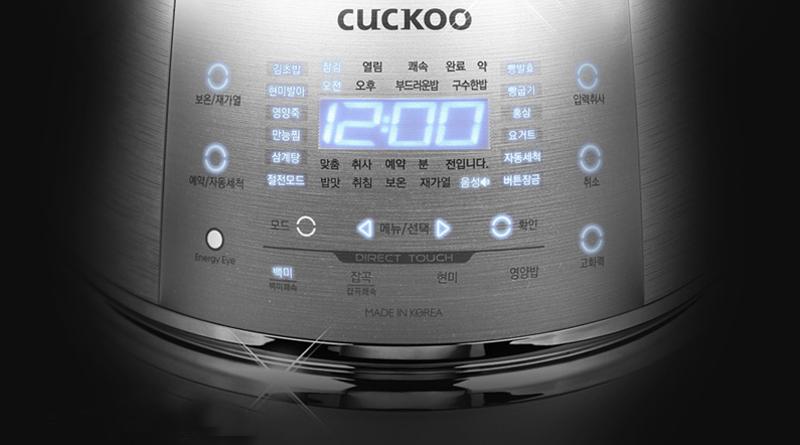 Nồi cơm điện cao tần Cuckoo CRP-DHS067FS