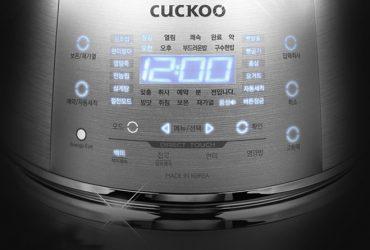 Noi-com-dien-cao-tan-Cuckoo-CRP-DHS067FS-6